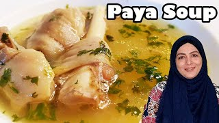 How to make Paya soup l Goat Trotters soup recipe l Soup Recipes l Cooking with Benazir