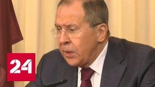 Лавров заявил, что ОЗХО скрытничает