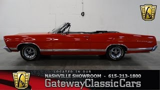 1967 Ford Galaxie 500 Convertible - Gateway Classic Cars of Nashville #5
