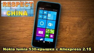 Nokia e52 aliexpress