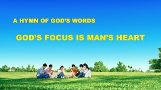 """God's Focus Is Man's Heart"" 