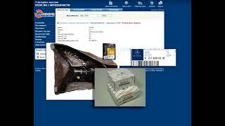Запчасти для иномарок(Интернет-магазин Exist.ru начал свою работу в 1999 году. С самого начала главной целью было предложить нашим клие..., 2012-12-03T11:37:12.000Z)
