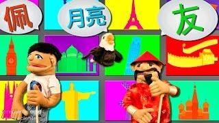 La Vuelta Al Mundo En 80 Globos - Conociendo China - Videos Educativos Para Niños