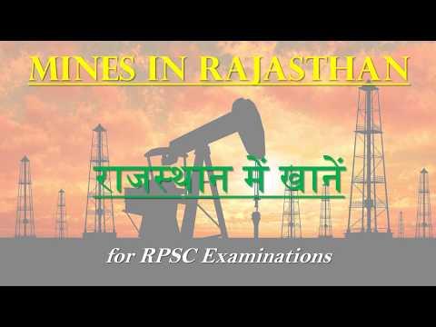 Mines In Rajasthan IV (राजस्थान की खानें IV) (Economy Of Rajasthan - RAS 2017)
