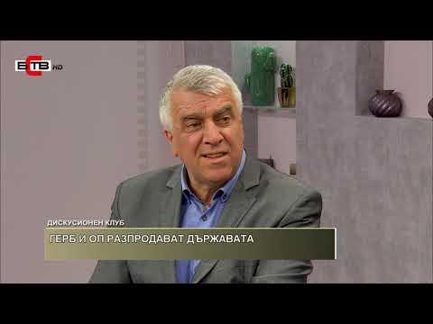 Дискусионен клуб с Велизар Енчев (11.05.2019), гост проф. Румен Гечев