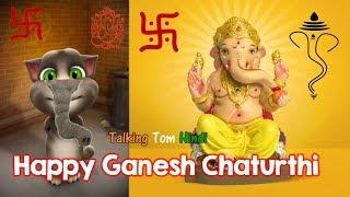 talking tom funny hindi videos