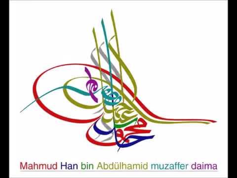 Who Is Sultan Mahmud II?