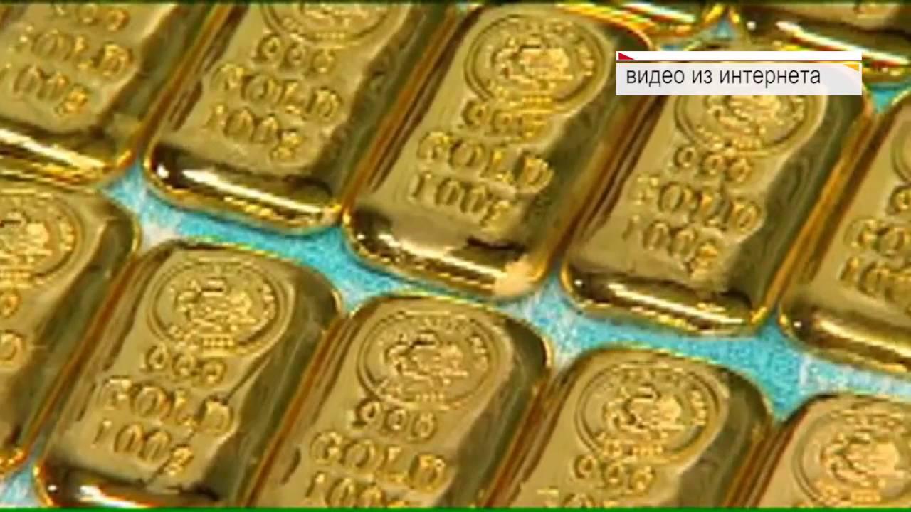 Газпромбанк — один из крупнейших участников российского рынка драгоценных металлов — предлагает физическим лицам приобрести драгоценные металлы в слитках (золото, серебро, платина, палладий). Золотые мерные слитки массой от 1 до 1000 грамм имеют высшую пробу 999,9. Мерные слитки.