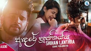 adare-pujaniyai---shihan-lanthra-2019-sinhala-new-songs-best-sinhala-songs