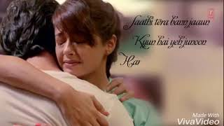 Sathi tara ban jaon 😍😘 video song🔊🎧