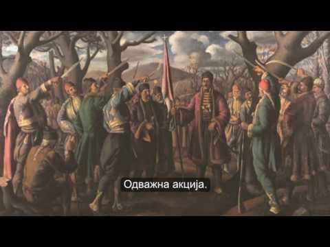 Србија - руска песма, превод на српски