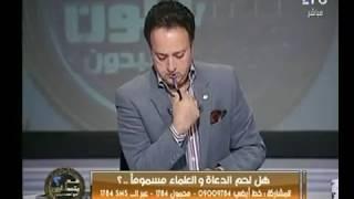 برنامج عم يتساءلون | مع احمد عبدون  ونقاش حول