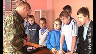 Для воспитанников Курского детдома провели урок самообороны