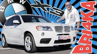 BMW Х3| 2GEN| F25 | Test and Review| Bri4ka.com