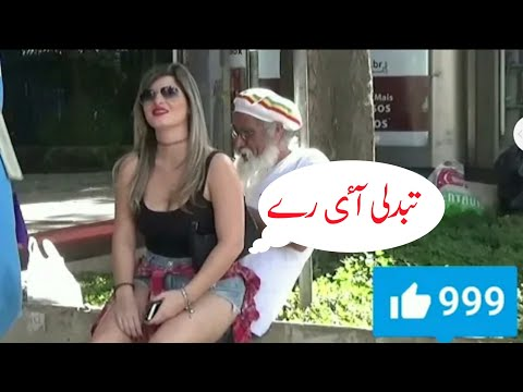 Rok Sako To Rok Lo Tabdeeli Aayi Re New Funny Videos 2019