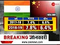 Breaking 20-20: India's growth rate likely to be 7.8% in 2018-19, China's to be at 6.4%