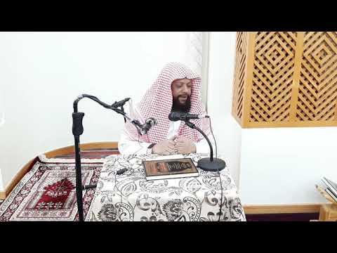 Sheikh Muzaffar Madni (topic Zalim Kaun?)DARUL Hadees Madina 17 Jan 2020