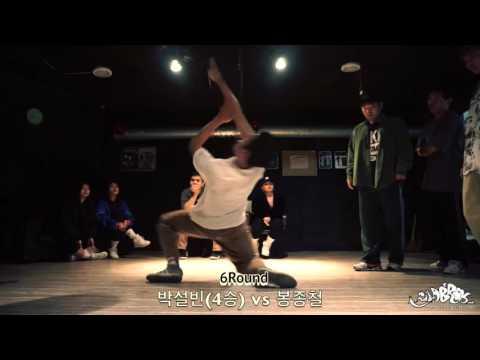 SinaBros Dance Studio - Workshop & All Street SESSION - 7 to smoke