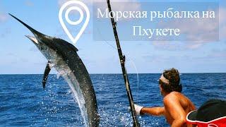 KINGSALMON - Fishing in Kamchatka Рыбалка на Камчатке