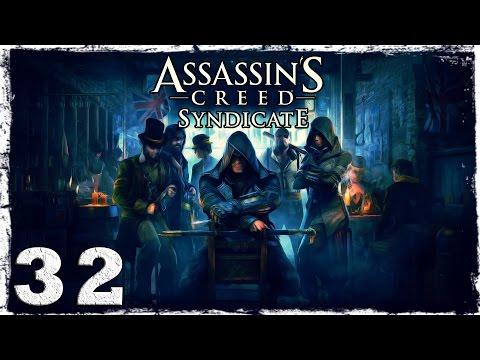 Смотреть прохождение игры [Xbox One] Assassin's Creed Syndicate. #32: Главный банк Англии.