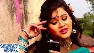 Balam Vaishali से अईहs - Holiya Me Udela Gulal - Anu Dubey - Bhojpuri Hot Holi Songs 2015 HD