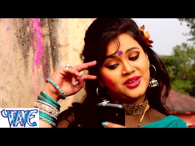Balam Vaishali से अईहs - Holiya Me Udela Gulal - Anu Dubey - Bhojpuri  Holi Songs 2015 HD #1
