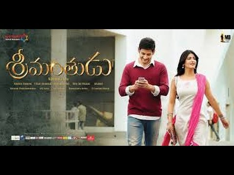 srimanthudu full jatha kalise video song by harish,