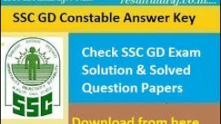 SSC GD ANSWER KEY OUT| कैसे downlode करे Step By Step Full Full Details