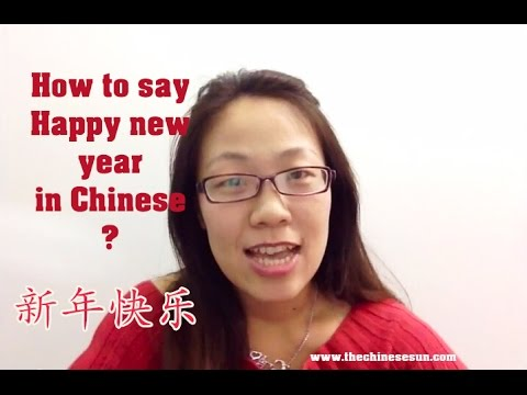 common used chinese sentenceshow to say happy new year in chinese - How Do You Say Happy New Years In Chinese