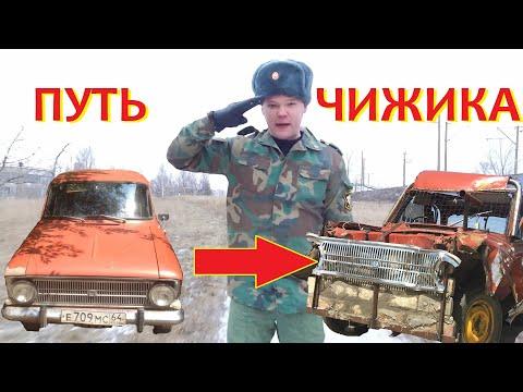 История одного автомобиля - Москвич 412