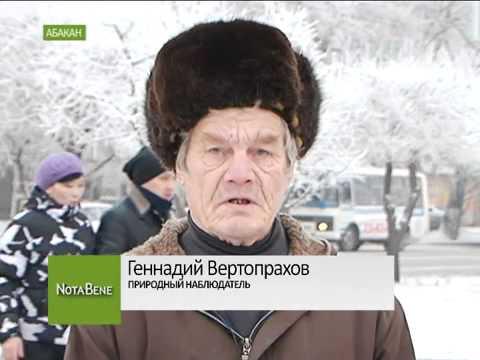 Зима и лето по народным приметам