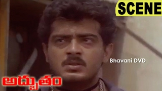 Ajith Fall In Love With Shalini | Emotional Scene | Adbutham Telugu Movie Scenes |