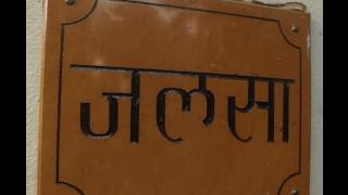 New Amitabh Bachchan's House | Jalsa | Juhu Mumbai - Exterior Shots Full HD