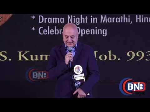 kHESARI LAL WON Dada Saheb Phalke Academy Awards 2017 दादा साहेब फालके अकैडमी अवार्ड्स 2017