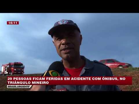 BRASIL URGENTE MINAS 16/07/2018