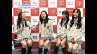 大阪・難波発のアイドルグループ NMB48によるパブリックビューアー(大型ビジョン)専...