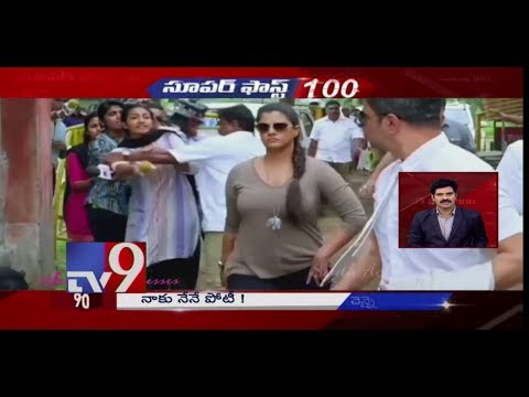 Super Fast 100 || Speed News || 08-07-2018 - TV9