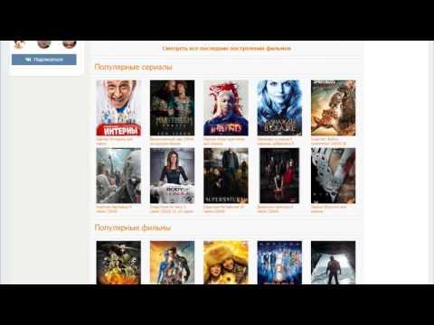 Смотреть фильмы онлайн бесплатно в хорошем качестве