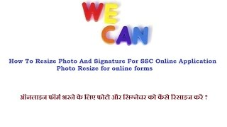 How to resize photo and signature for upload online forms l We can