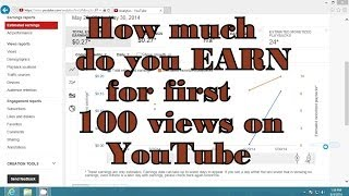 How Much do I earn for 100 views from Youtube monetized videos