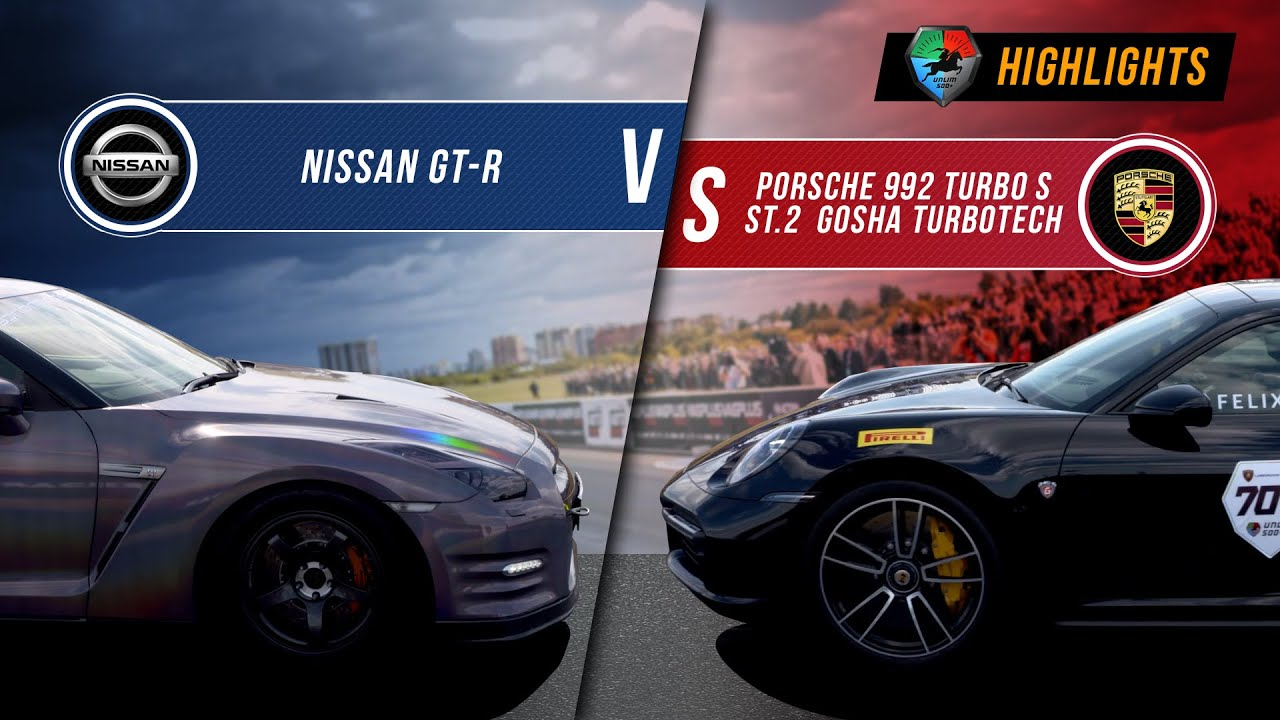 Nissan GT-R vs Porsche 992 Turbo S St.2 | UNLIM 500+ 2020 Highlight |