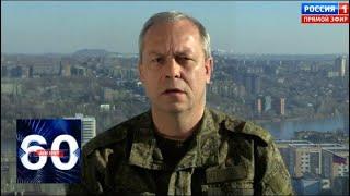 Экстренное заявление Эдуарда Басурина: \