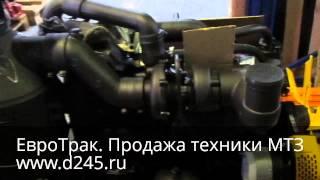видео Беларус МТЗ-892: технические характеристики и параметры модификаций трактора. Мтз 892 двигатель