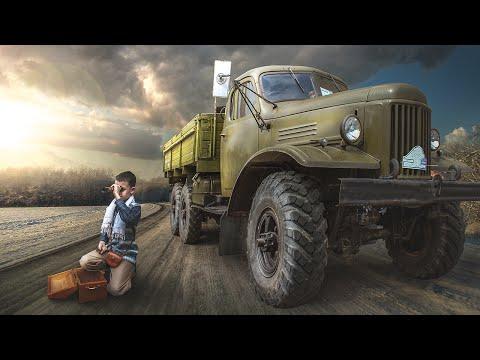 Photoshop CC Manipulation Tutorial | Highway