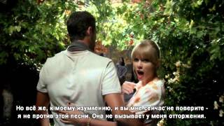 """Todd in the Shadows - Taylor Swift """"We Are Never Ever Getting Back Together"""" (rus sub)"""