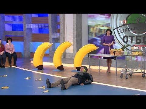 Бананы развесные из
