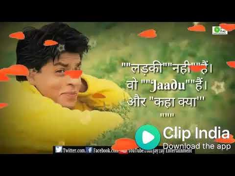 Ladki Nahi Hai Wo Jaadu Hai Aur Kaha Kya Jay