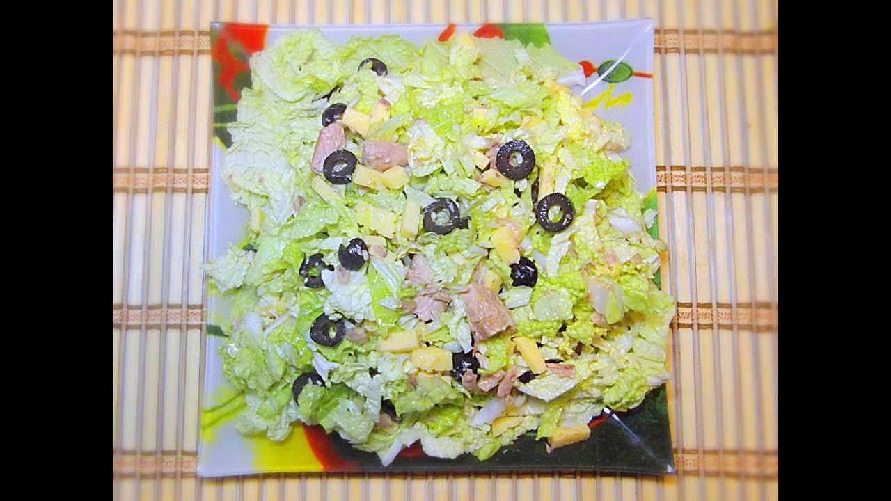 Салат из Пекинской Капусты с Сыром и Тунцом кулинарный ...