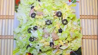 Салат из Пекинской Капусты с Сыром и Тунцом кулинарный видео рецепт