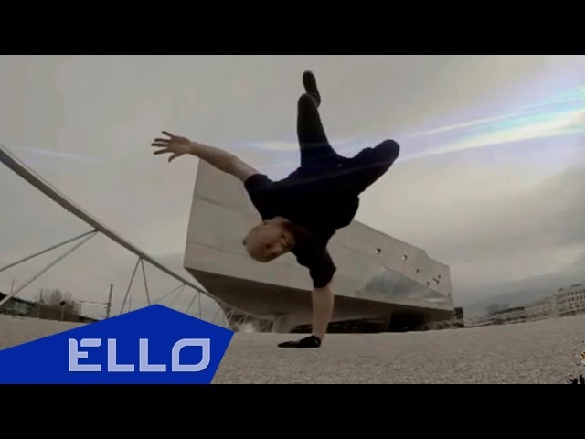 Voyage Project ft. Dj Pont — Stay Where You Are / ELLO World /
